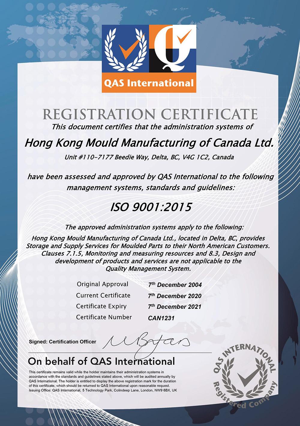 HKM-ISO-CERTFICIATE---DEC-07-2020-TO-DEC-07-2021.jpg