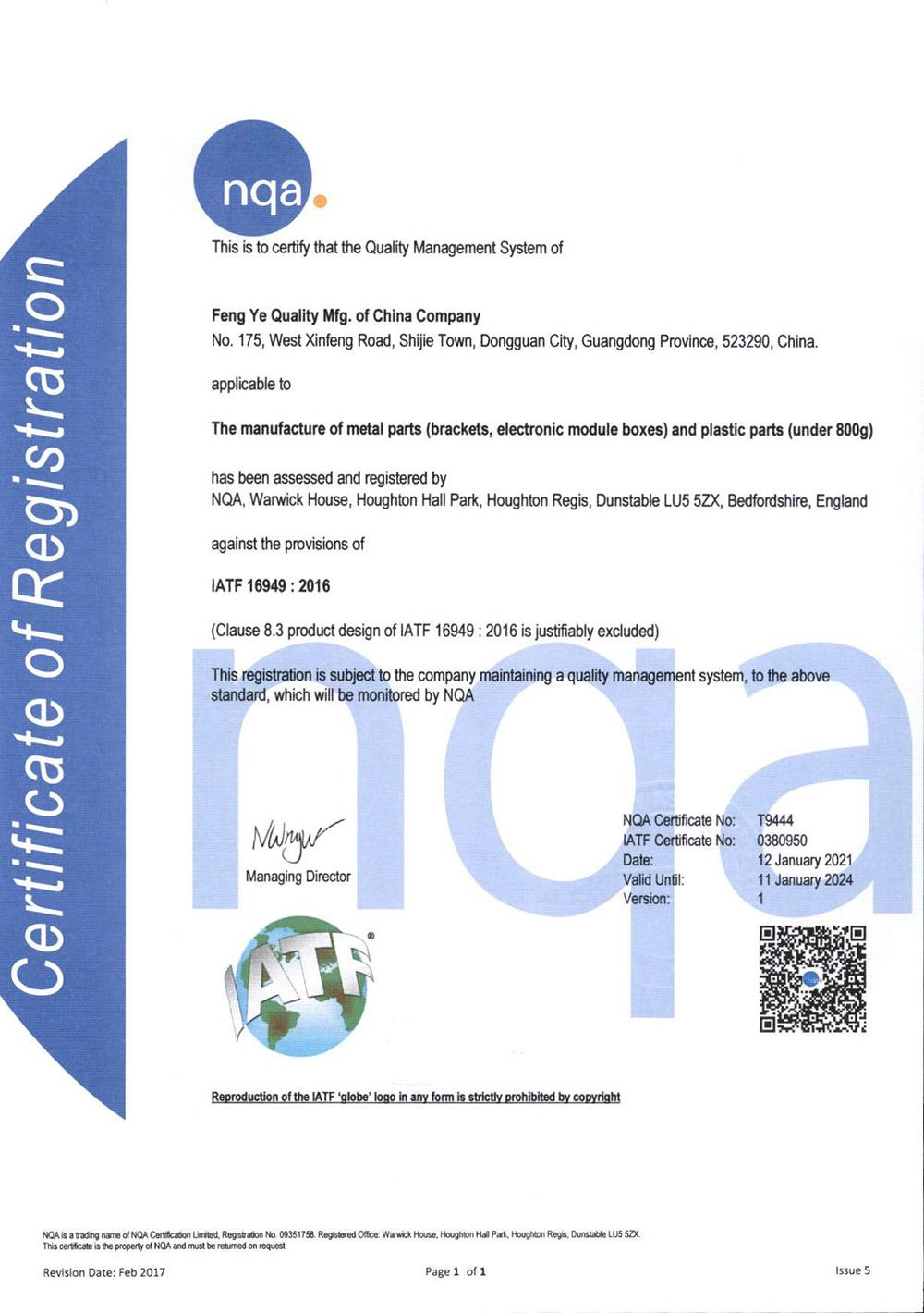 IATF2016-Quality-Management-System-Certificate.jpg